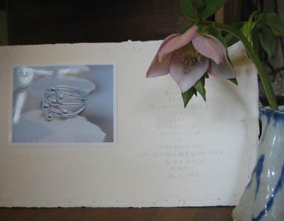 09feb23